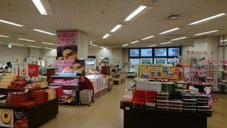 THE HAMANAKO【売店】