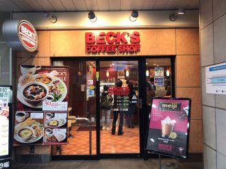 Becker`s【ハンバーガー/サンドイッチ】