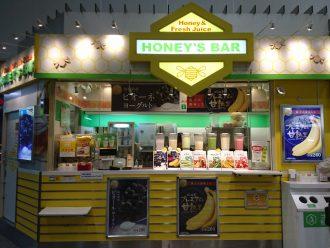 HONEY`S BAR【ジューススタンド】