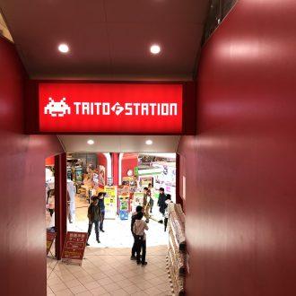 タイトーFステーション【ゲームセンター】